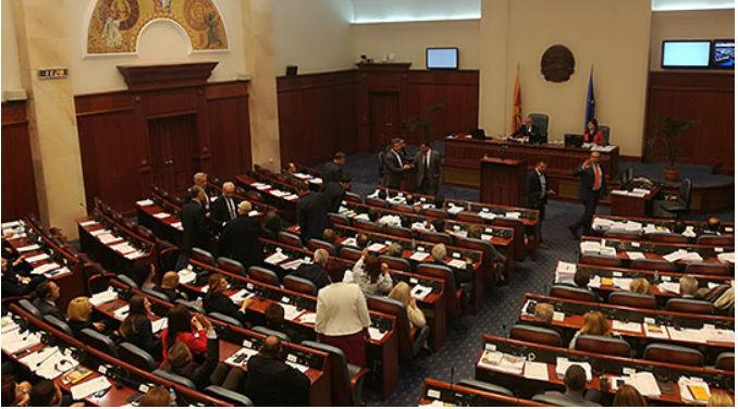 VMRO-DPMNE MPs won't attend Parliament Q&A session