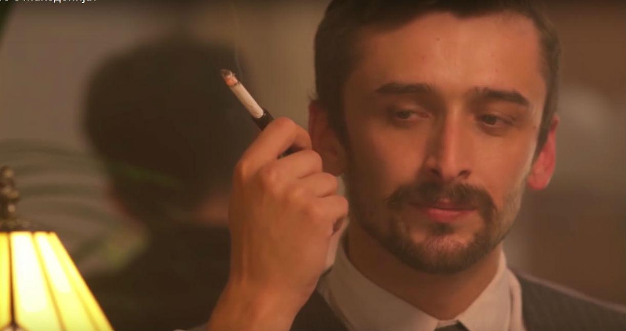 """Првиот трејлер за серијата """"Македонија"""""""