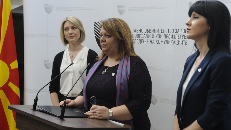 Special Prosecutor's Office sparks a debate between majority and opposition
