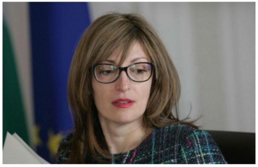 Bulgarian FM Zaharieva meets Macedonian MPs