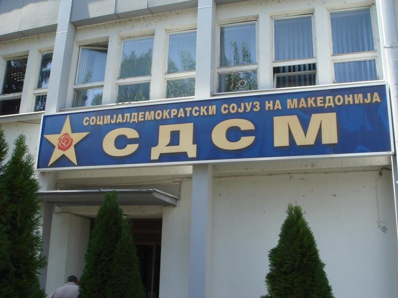 СДСМ  Мицкоски продолжува да ги води политиките на Груевски