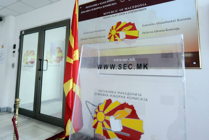 Will Macedonia become one constituency?