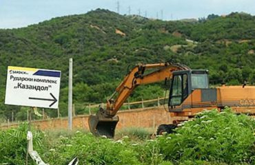 Асоцијацијата на земјоделци против изградбата на рудниците во југоисточна Македонија