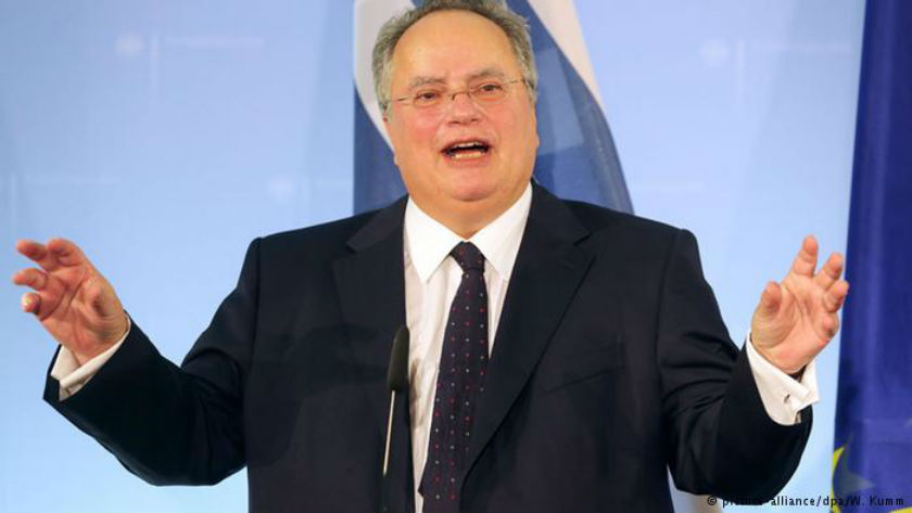 Kotzias prefers name in Slavic, untranslated, including geographic qualifier