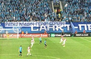 УЕФА го казни Зенит поради Ратко Младиќ