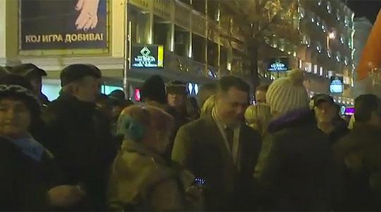 ВМРО ДПМНЕ повторно одржа протест пред Министерството за правда