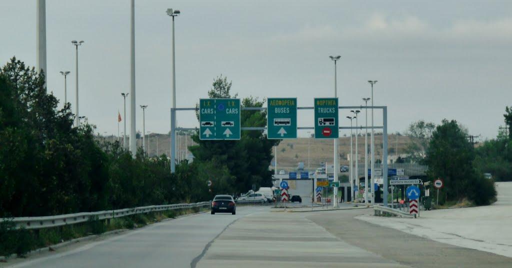 Пренасочен сообраќајот на магистралниот пат Градско Прилеп