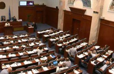 Kuvendi e miratoi Buxhetin për vitin e ardhshëm