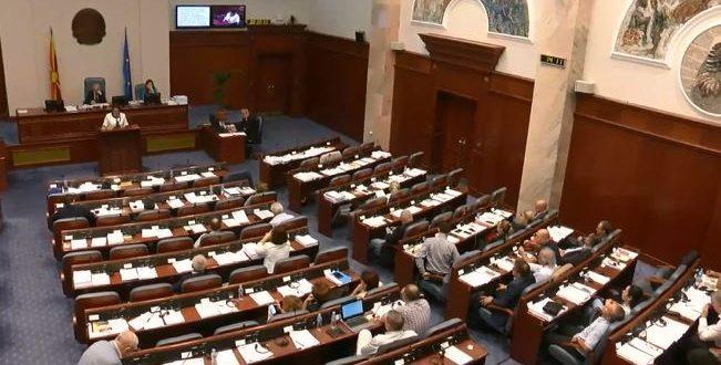 Parliament adopts next year budget