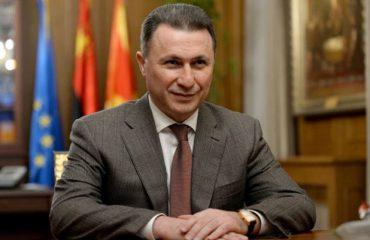 Груевски веќе не е лидер на ВМРО-ДПМНЕ, Конгрес на