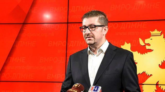 ВМРО   ДПМНЕ ќе протестира до ослободување на притворените