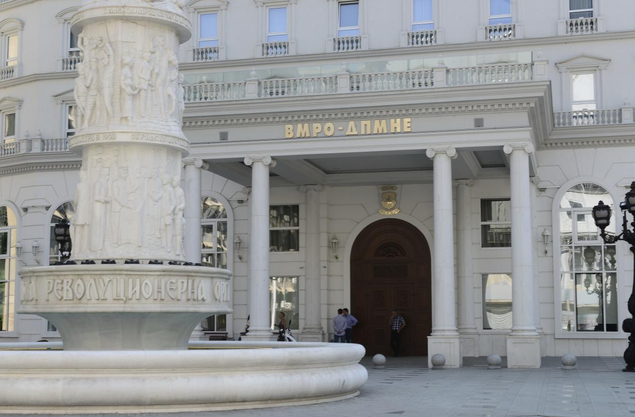 ВМРО-ДПМНЕ: Скандалозна одлуката на Апелациониот суд за продолжување на притворите