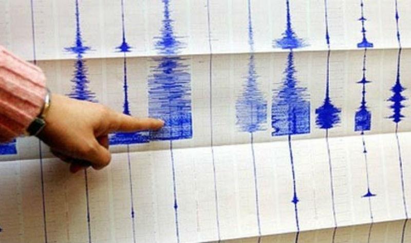 Earthquake with epicenter in Kosovo felt in Skopje