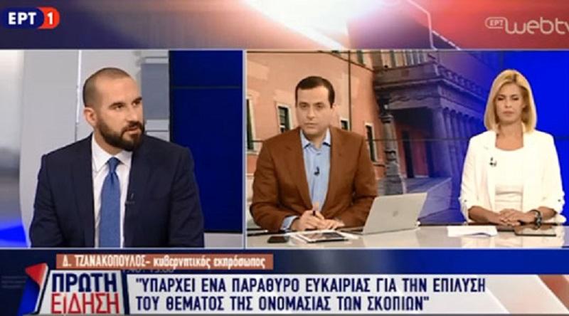Greek gov't spokesperson: Kammenos won't be obstacle to name solution