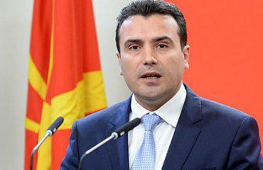 PM Zaev to attend World Economic Forum in Davos