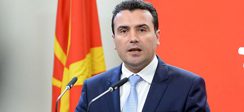 PM Zaev to attend World Economic Forum in Davos