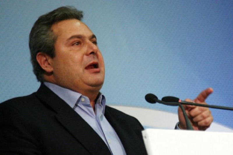 Каменос  Македонија е грчка  прифатливо решение е Вардарска