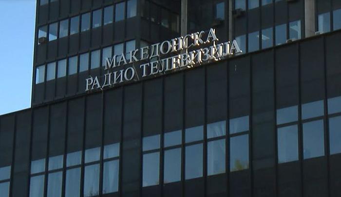 Министерство за култура  Одлуките на МРТ за субвенционирање на македонската музика создаваат дополнителни долгови врз буџетот