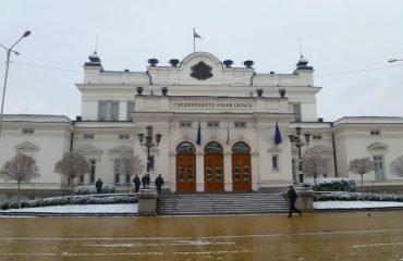 Bulgarian Parliament ratifies Friendship Agreement with Macedonia