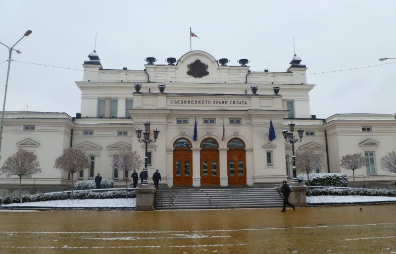Bulgarian Parliament ratifies Friendship Agreement with Macedonia