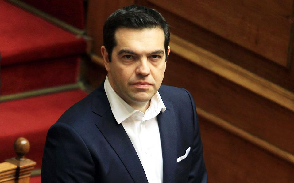 PM Tsipras: We clearly stated that we are negotiating on Nimetz's four proposals