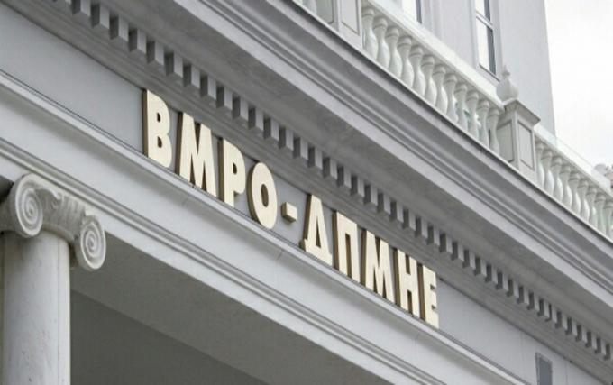 ВМРО ДПМНЕ  Законот за јазиците е противуставен