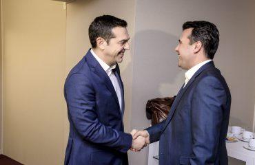 (ВИДЕО) Средбата на Заев и Ципрас во Давос