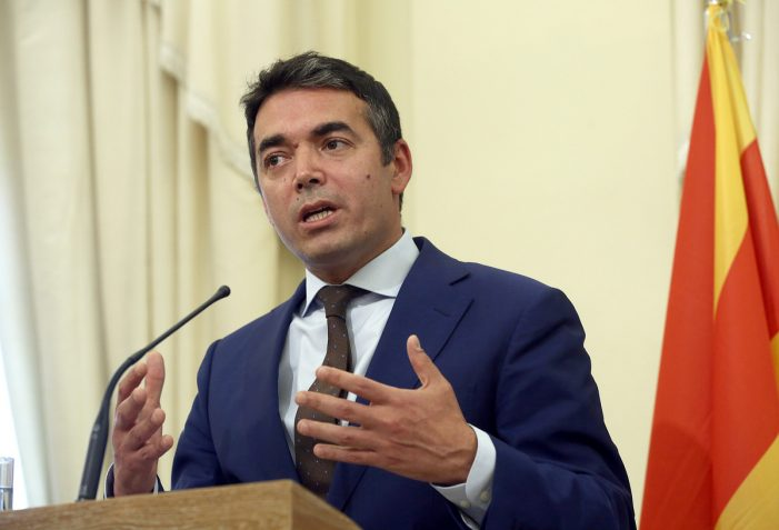 FM Dimitrov expects positive outcome from NATO Summit in July