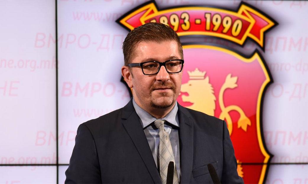 Мицкоски  Новиот Извршен комитет на ВМРО ДПМНЕ е со силно мотивирани лица