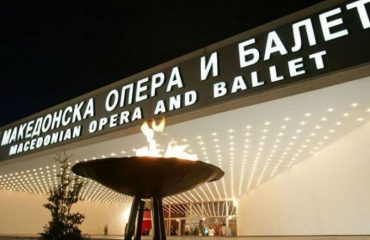 """MOB holds traditional Vasilica concert """"Simply the Best"""""""