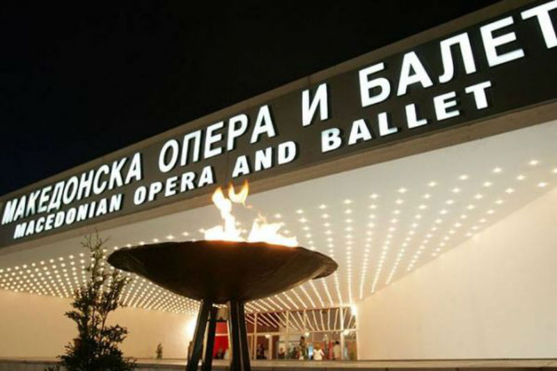 "MOB holds traditional Vasilica concert ""Simply the Best"""
