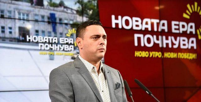 Газдата на Кожувчанка   потпретседател на ВМРО ДПМНЕ