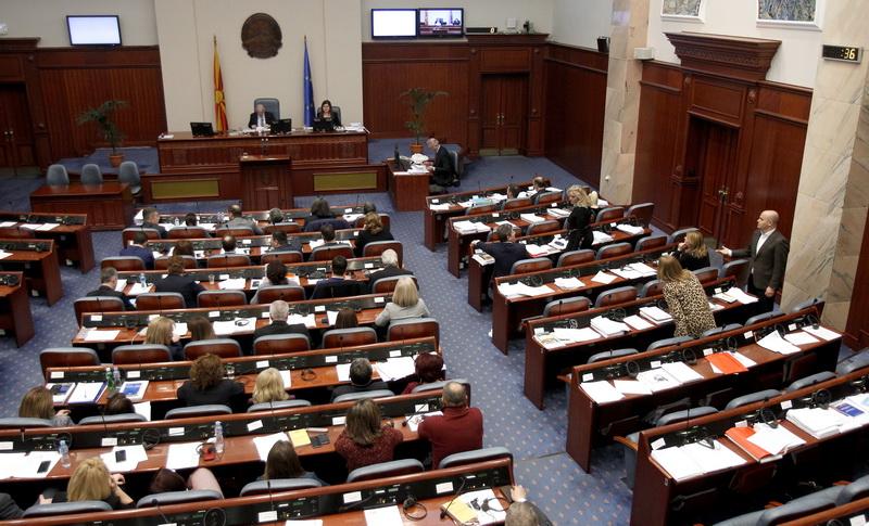 Parliament acknowledges resignations of Anti-corruption members