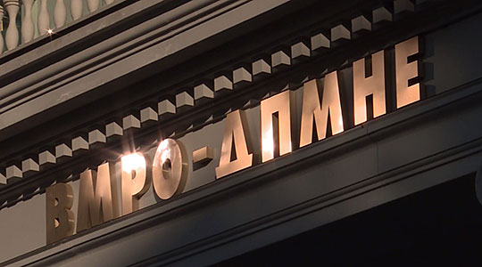 Игор Јанушев нов ген сек на ВМРО ДПМНЕ