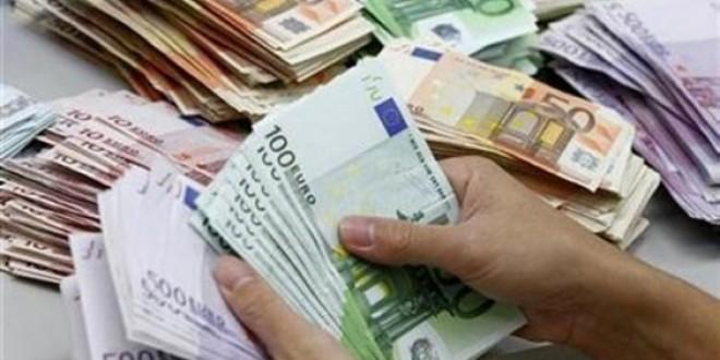 Македонија започна псотапка за издавање на еврообврзница