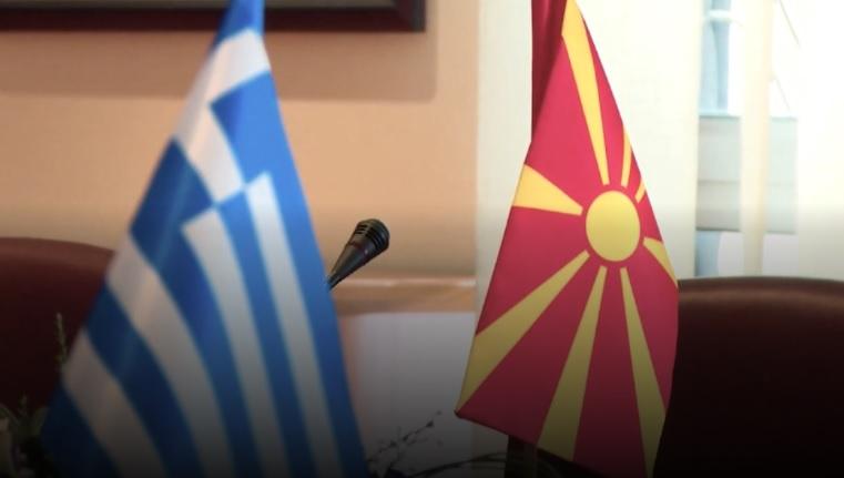 Kotzias e Dimitrov kanë arritur pajtim për një zgjidhje të mundshme të çështjes së emrit