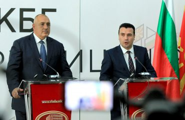 Macedonia-Bulgaria treaty guarantees long-term friendly relations, say Zaev and Borisov