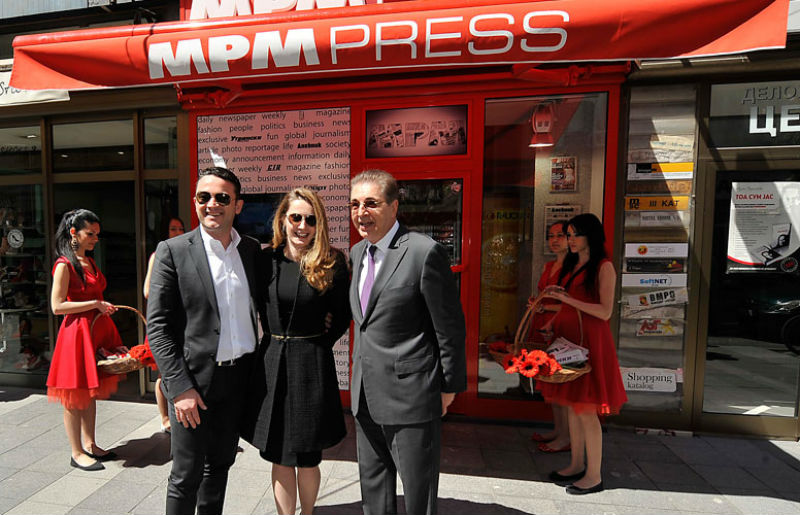 """Одложен стечајот на """"МПМ"""": На рочиштето не се појави претставник од фирмата"""