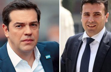 Zaev to meet Tsipras in Davos on January 24