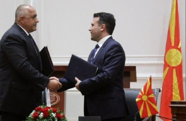 Bulgaria's Ministry of Foreign Affairs welcomes Macedonia's Parliament decision to ratify friendship treaty