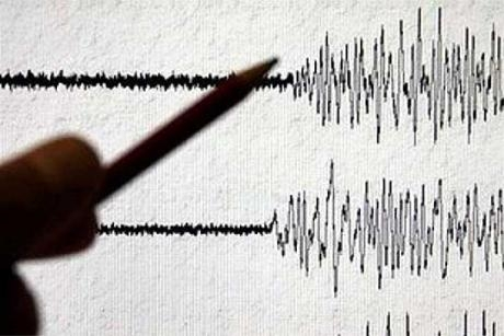 Series of earthquakes in Dojran region