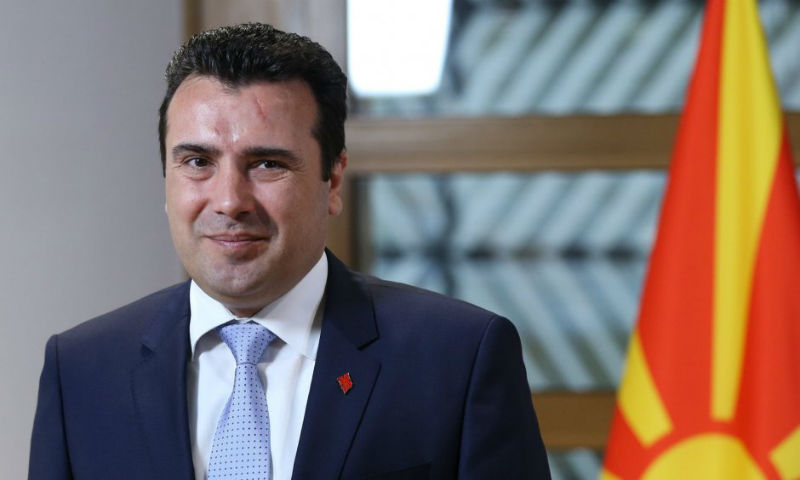 Solution protecting dignity and identity of both sides, Zaev tells ANA-MPA