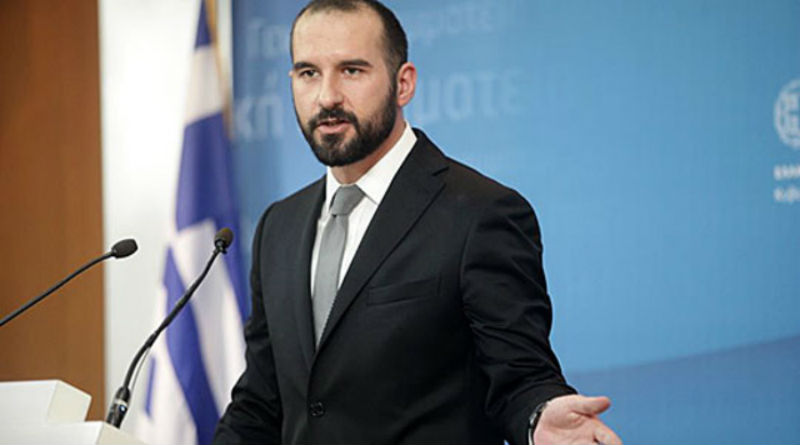 Tzanakopoulos: Compound name for all uses