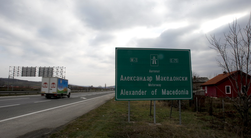 Alexander the Great highway signs are being removed