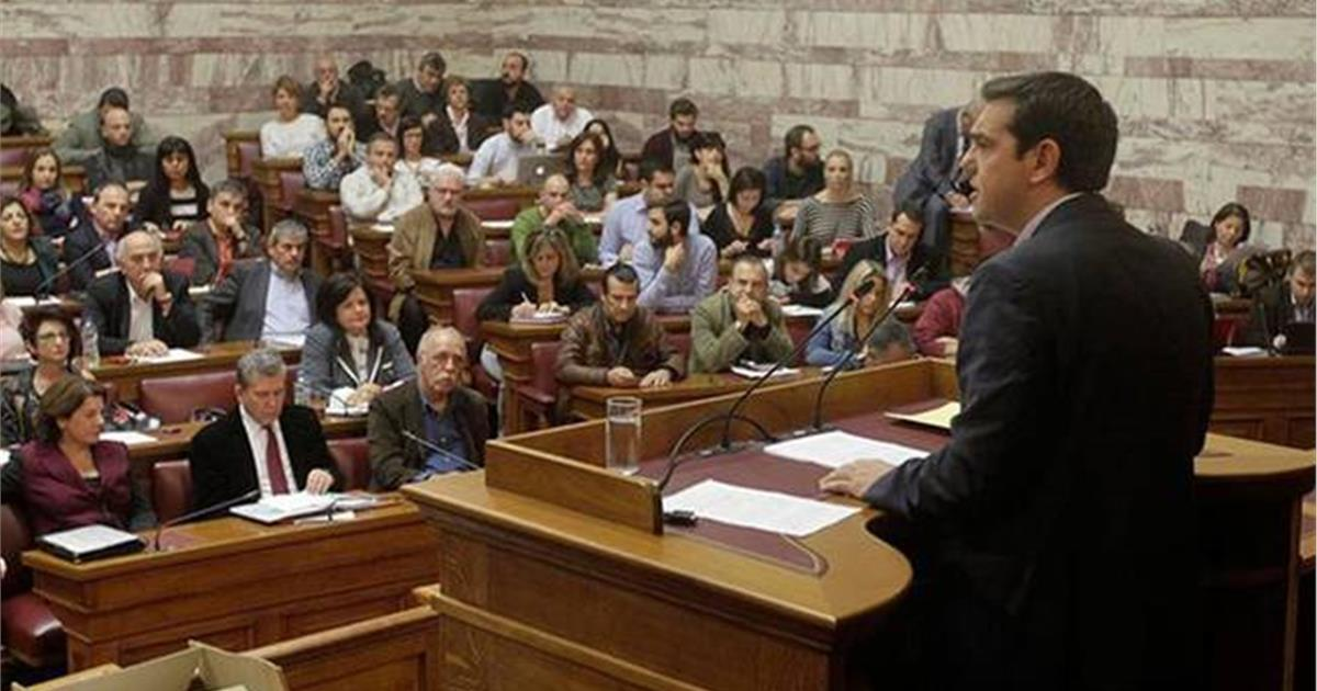 Tsipras: Name settlement should include compound name for overall use