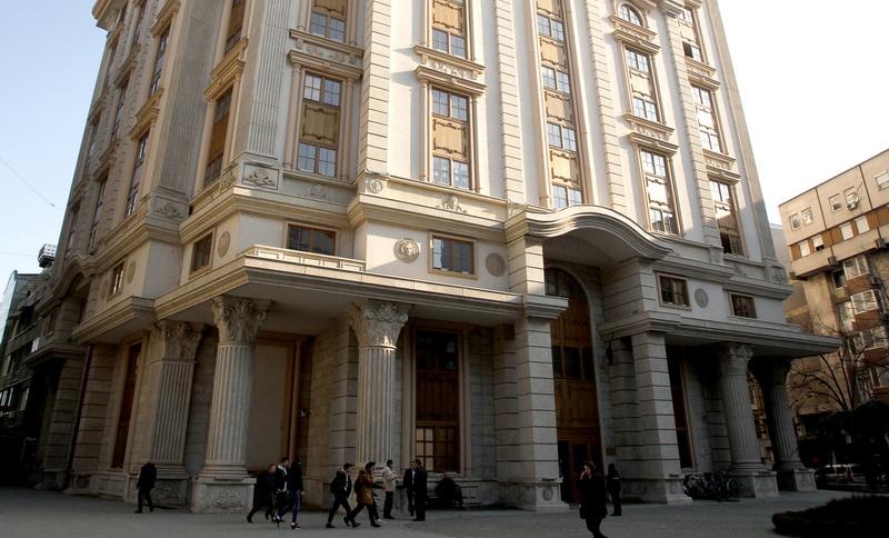 Издадени 93 милиони евра државни хартии од вредност