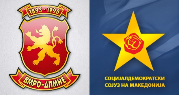 VMRO-DPMNE calls institutions to boycott the Law on Languages, SDSM reacts