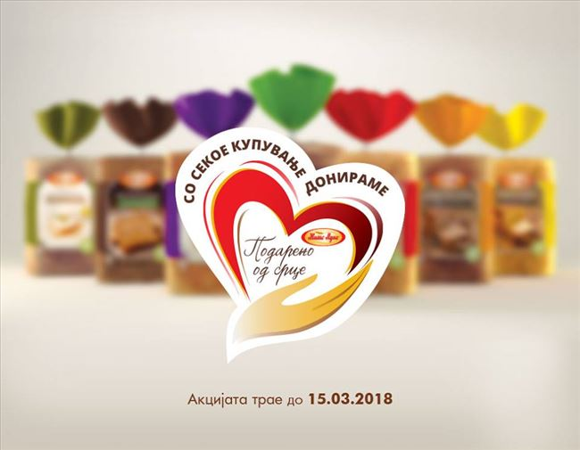 Со купување леб на парчиња на Жито Лукс донирате за медицинска опрема