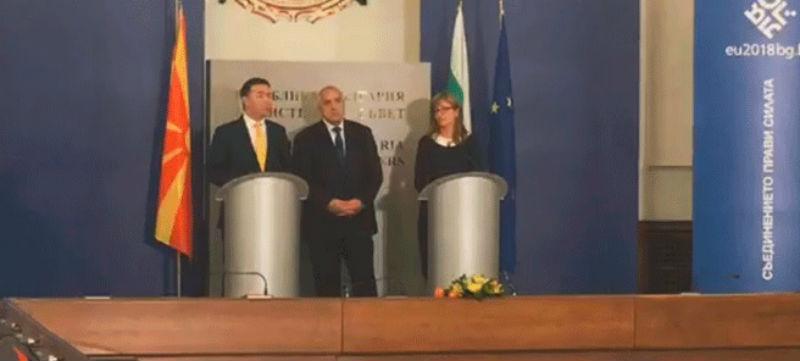 Стапи во сила Договорот за пријателство  добрососедство и соработка со Бугарија