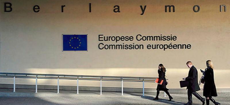 Брисел утре ќе ги објави извештаите за прогресот  Препораката за Македонија е напишана